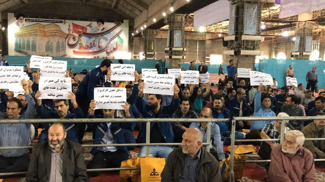 اعتراض کارگران در نماز جمعه اهواز  | شهار مرگ بر کارگر, درود بر ستمگر ! + فیلم