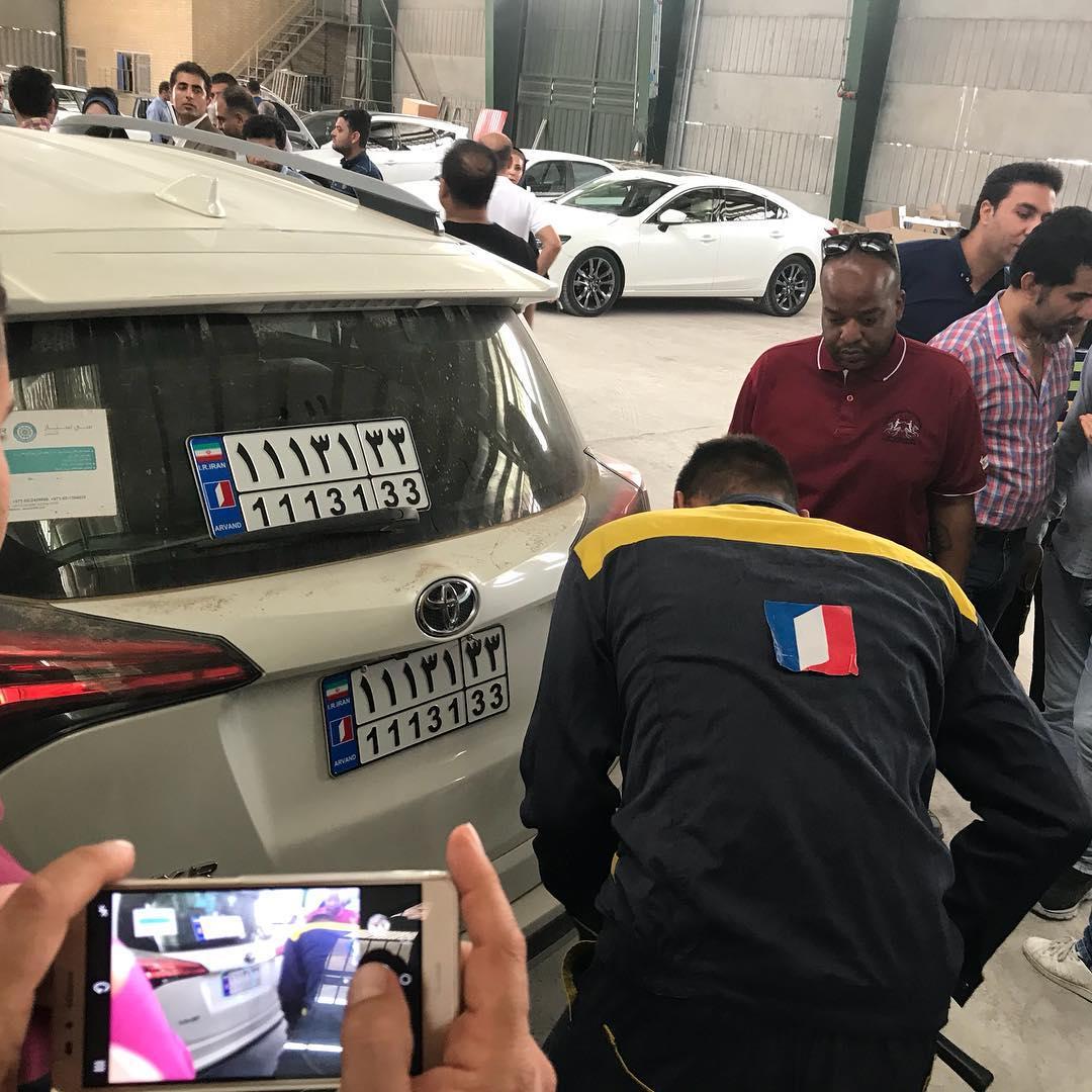 انجمن خودرو پلاک اروند | سامانه مدیریت خودرو