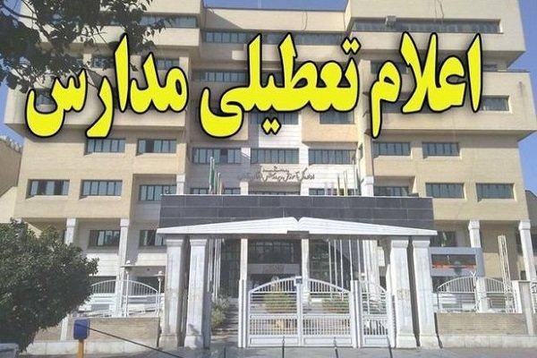 تعطیلی مدارس خوزستان تعطیلی مدارس اهواز شنبه
