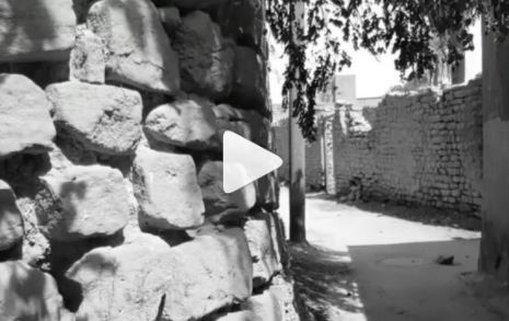 الأهواز القديم حي العامري بيت الشيخ مزمل العامري