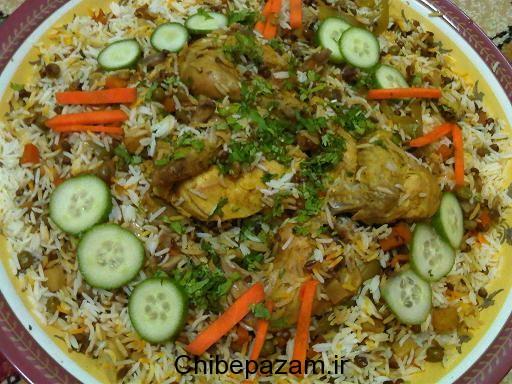 برنج و مرغ عربی  | غذای عربی خوزستان