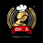 daa.cafe restaurant 150x150 رستوران ایتالیایی دا اهواز | رستوران اهواز