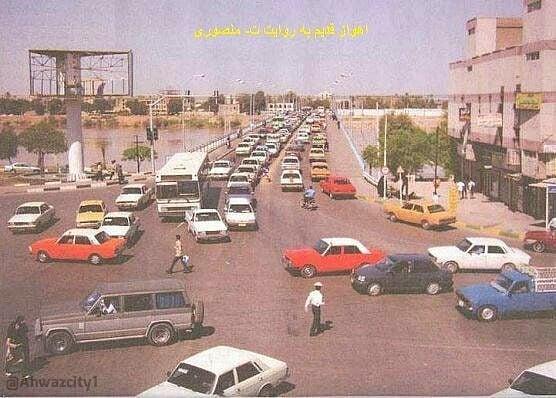 عکس های قدیمی از شهر اهواز