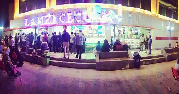 بستنی لمزی اهواز 9 بستنی لمزی اهواز  | بستنی فروشی اهواز