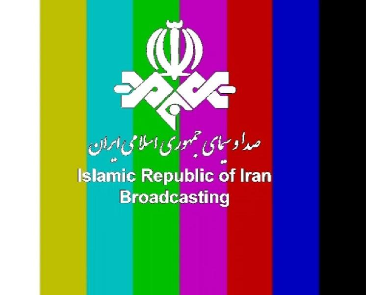 فرکانس شبکه های ایران فرکانس شبکه های ایران (کامل در تمامی ماهواره ها)