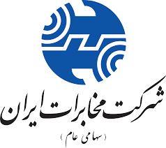 سامانه اینترنت مخابرات خوزستان ( پارتاک خوزستان ) INTERNET CRM