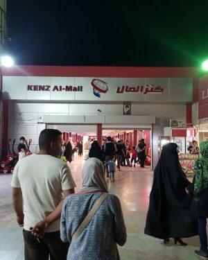 خوزستان خبر