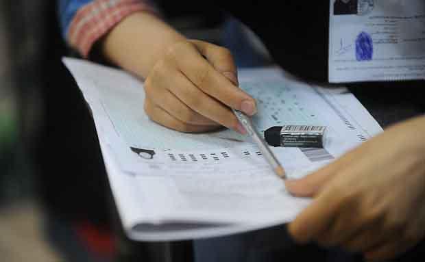 آزمون استخدامی متمرکز وزارت نیرو و شرکت آب وفاضلاب اهواز
