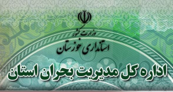 سایت استانداری خوزستان جزئیات جبران خسارت های ناشی از سیل از زبان معاون اول رئیس جمهور