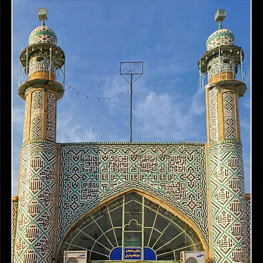 مسجد لب خندق دزفول