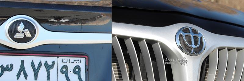 مشخصات برلیانس h330 جدید | Brillance new h330 specs
