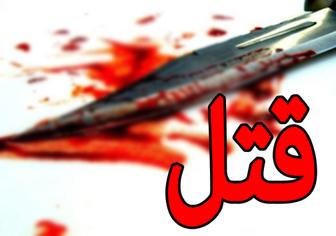 قتل اهواز قتل پزشک اهوازی