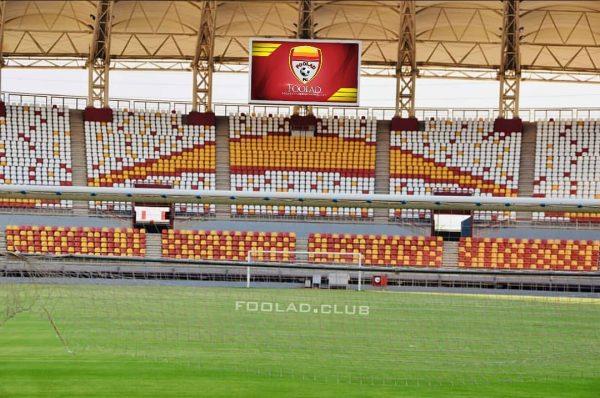ورزشگاه فولاد خوزستان | فولاد آرنا