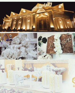 تالار قصر طلایی اهواز 1