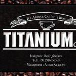 کافه تیتانیوم اهواز 150x150 کافه تیتانیوم اهواز