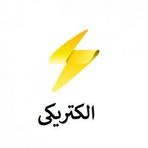 modern lighting logo 1043 114
