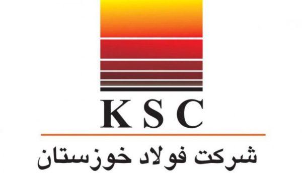 نمایشگاه بومیسازی تجهیزات فولاد خوزستان || نمایشگاه بین المللی اهواز