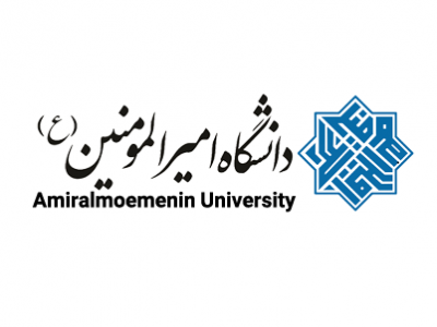 دانشگاه امیرالمومنین اهواز (1)