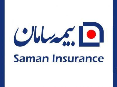 بیمه-سامان-9